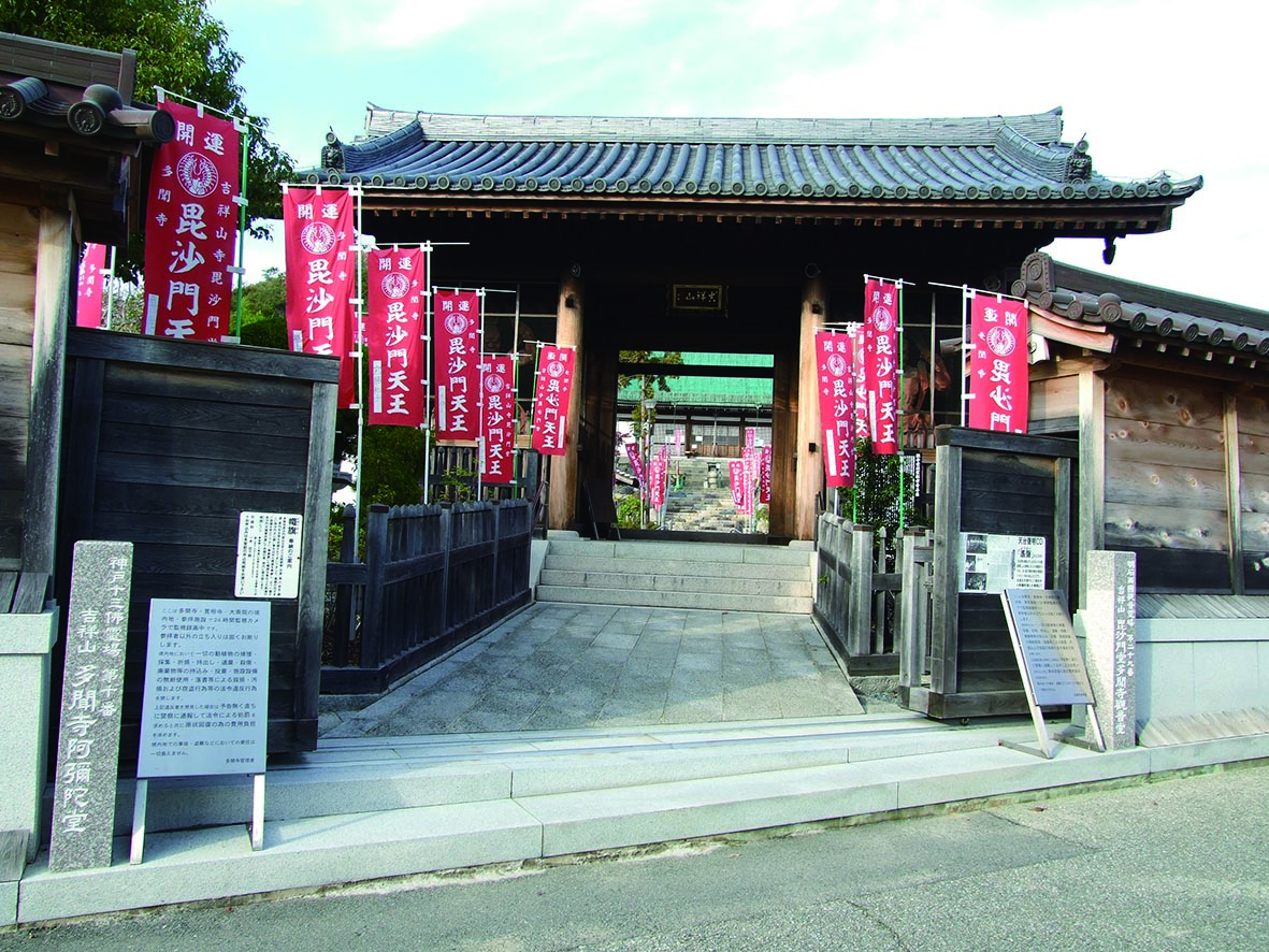 記事 垂水のいいね!スポット編 多聞寺のアイキャッチ画像