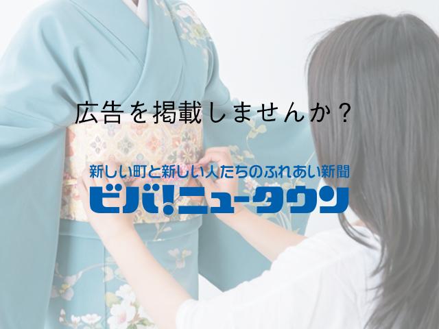 記事 【スクール掲載例】発行直後にお問い合わせ!のアイキャッチ画像
