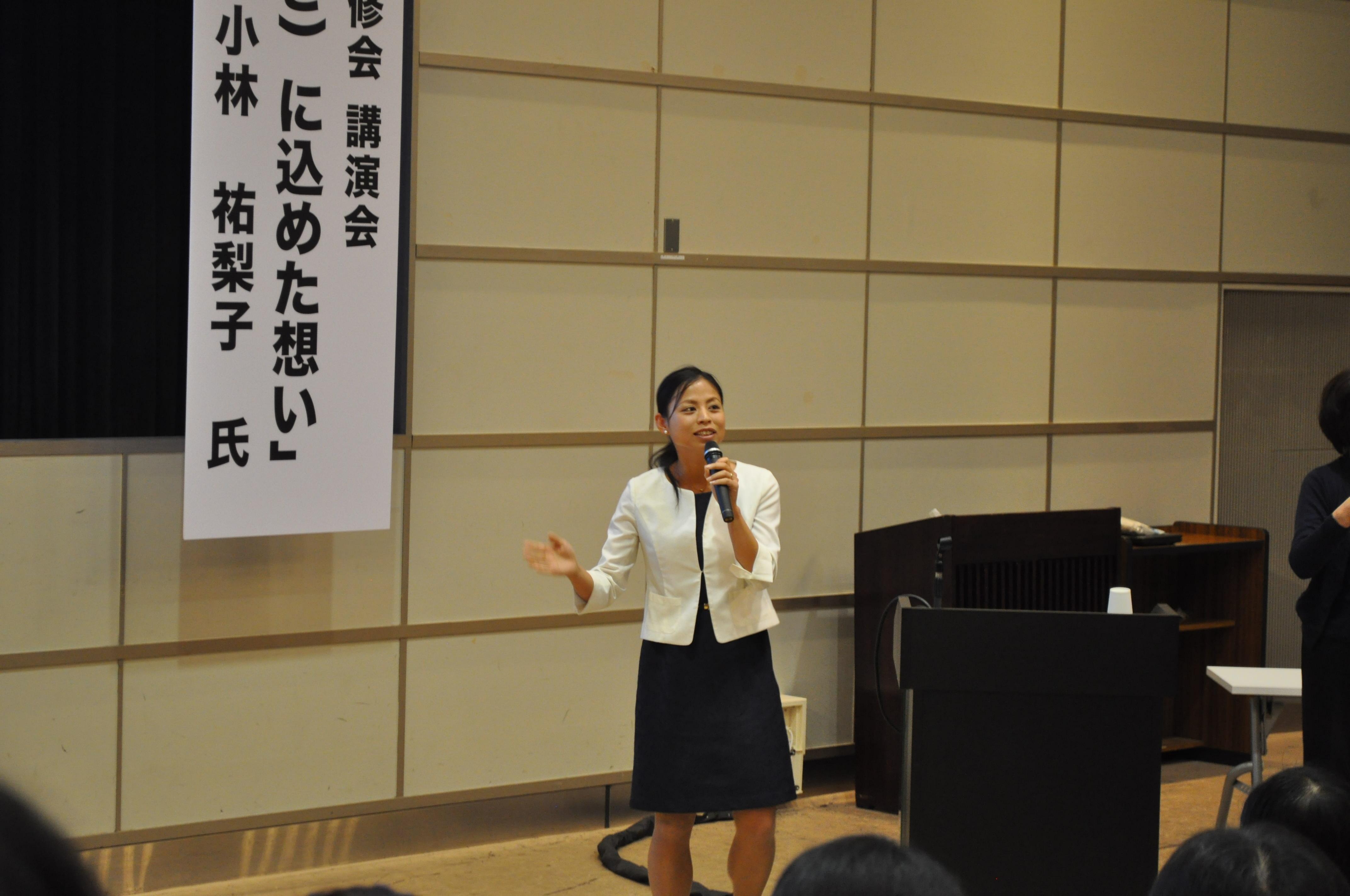 記事 神戸市総合教育センター「PTA人権研修会」のアイキャッチ画像