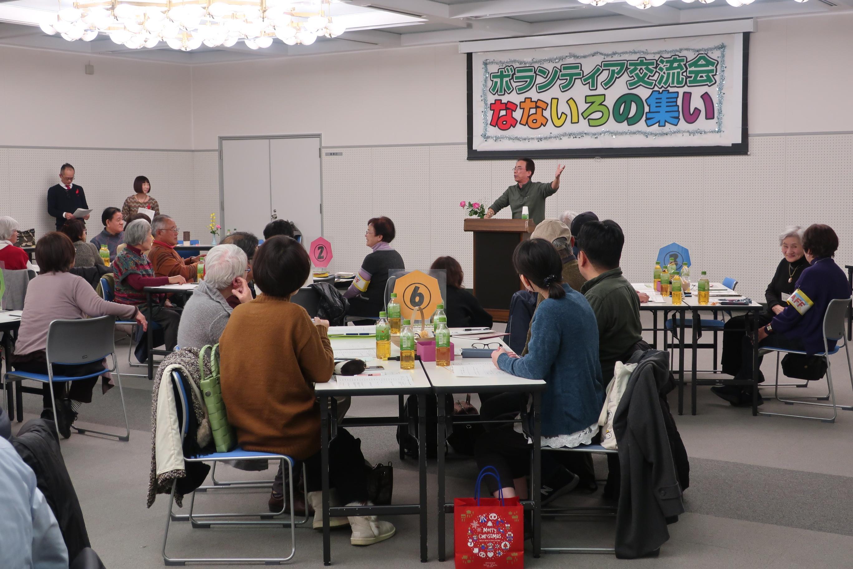 記事 なないろの集い ボランティア交流会 〜笑って学ぼう!〜のアイキャッチ画像