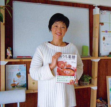 記事 垂水のいいね!人物編 薬膳料理研究家 槇玲(まり)さんのアイキャッチ画像