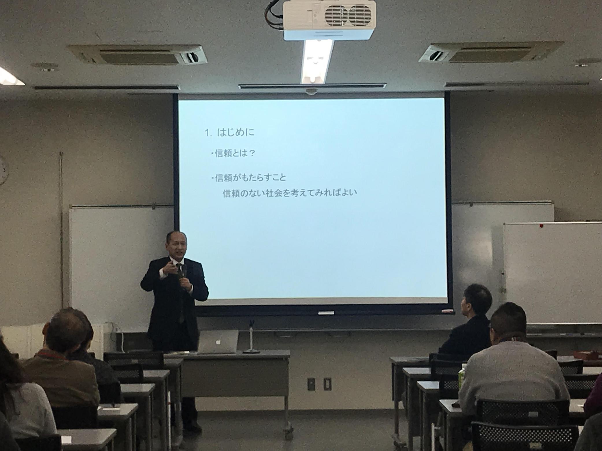 記事 《神戸学院大学 学術講演会》信頼の心理学のアイキャッチ画像