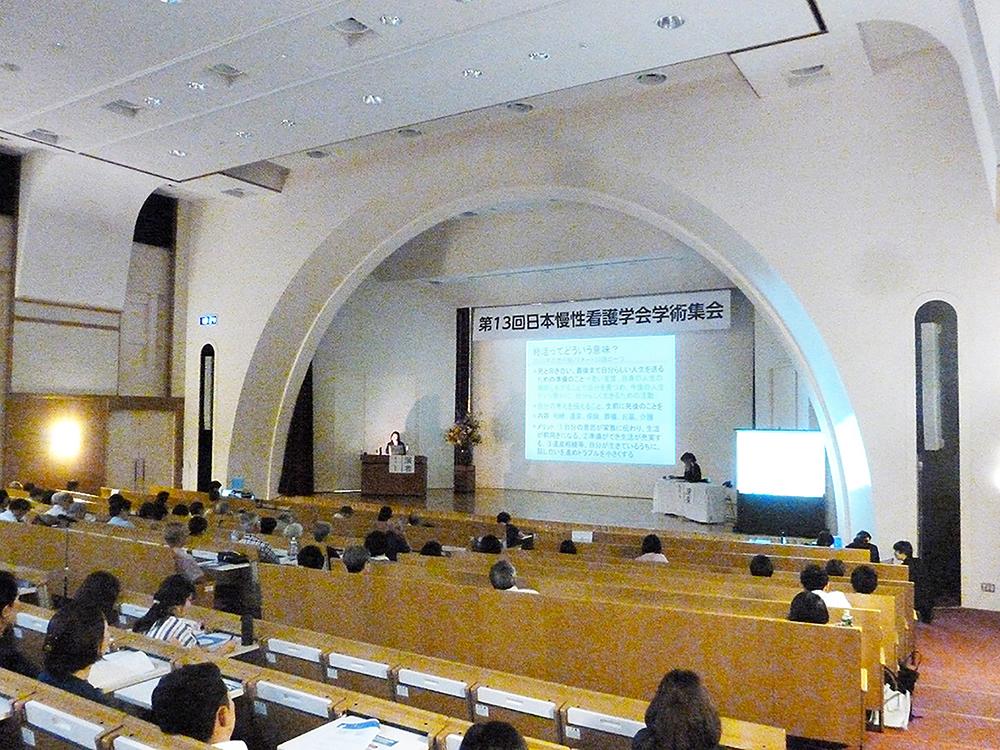 記事 〈第13回〉日本慢性看護学会学術集会主催「市民公開講座 エンドオブライフケア講座~終活を考える~」のアイキャッチ画像