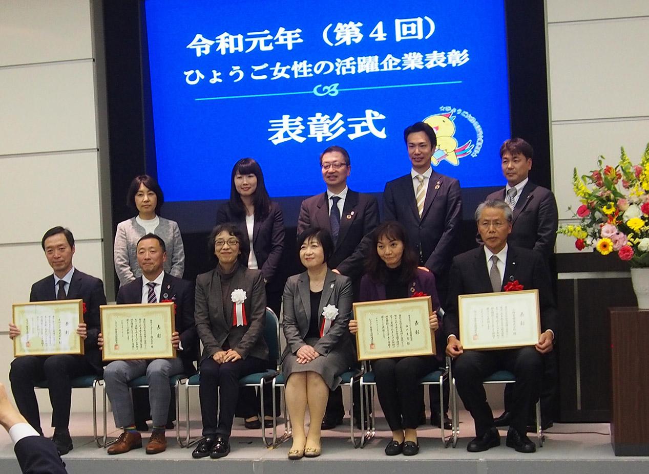 記事 多様な働き方応援シンポジウム「日本イーライリリー多様な働き方への挑戦」のアイキャッチ画像