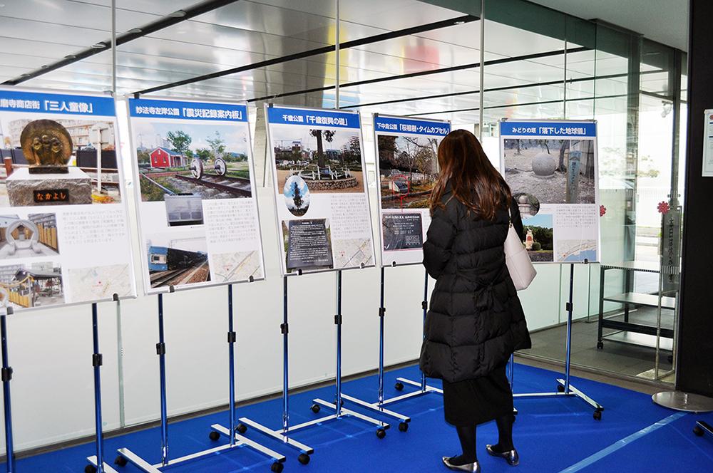 記事 震災25年展示「須磨の震災モニュメントをたどる」のアイキャッチ画像