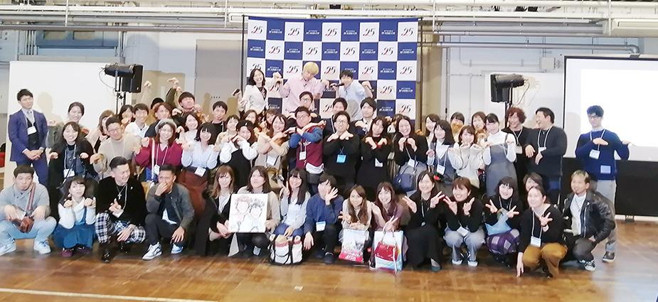 記事 神戸市同窓会「BE KOBE# 25」のアイキャッチ画像