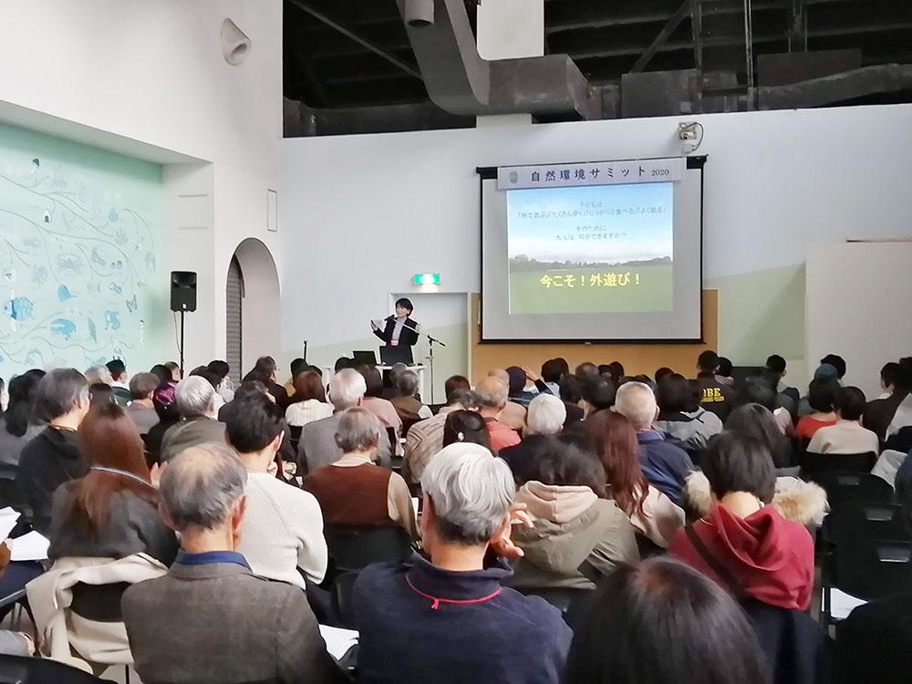 記事 「自然環境サミット2020」市立須磨海浜水族園のアイキャッチ画像