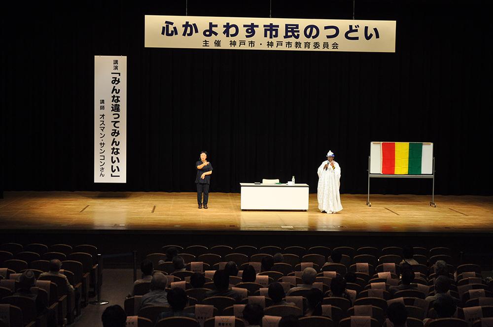記事 心かよわす市民のつどい  神戸文化ホール(中央区楠町)のアイキャッチ画像