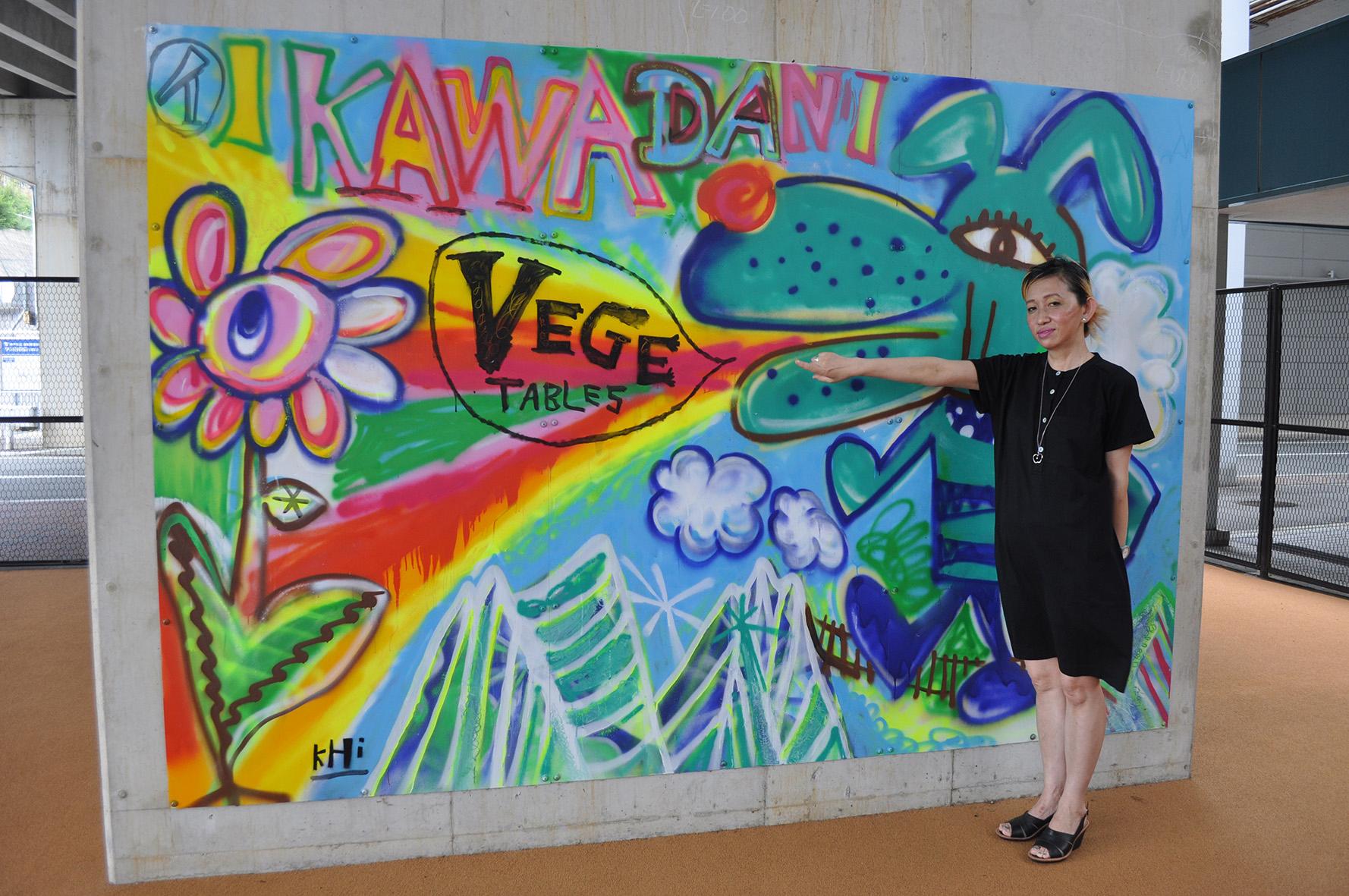 記事 芸工大廣中薫准教授が伊川谷駅前壁画を制作のアイキャッチ画像