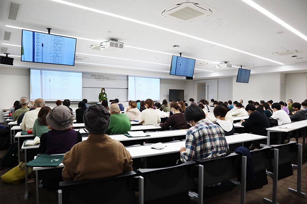 記事 神戸常盤大学公開講座「芸術文化論」〜占いって何?〜のアイキャッチ画像