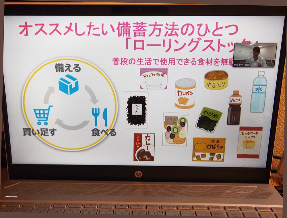 記事 防災女子 オンラインワークショップ 神戸学院大学(中央区港島)のアイキャッチ画像