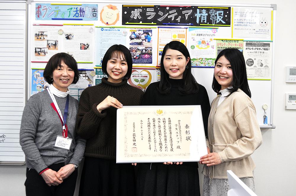 記事 「障害者の生涯学習支援活動」に係る文部科学大臣表彰 神戸市外国語大学(西区学園東町)ボランティアコーナー学生スタッフのアイキャッチ画像