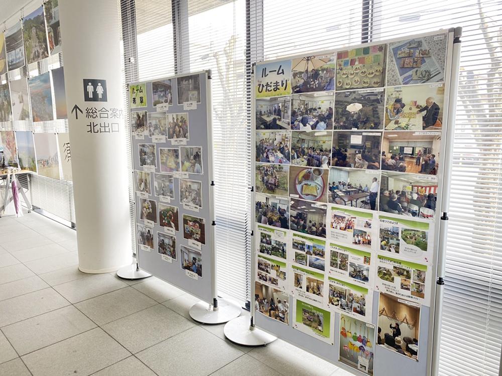 記事 須磨区あんしんすこやかルーム写真展 須磨区役所(須磨区大黒町)のアイキャッチ画像