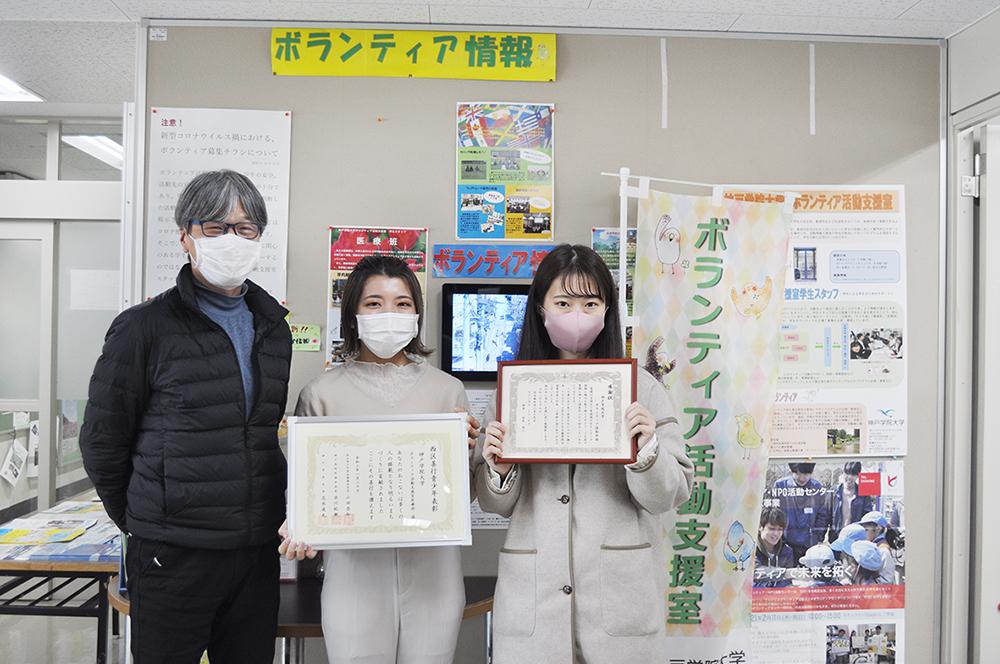 記事 令和2年度「西区善行青少年表彰」団体の部を受賞 神戸学院大学(西区伊川谷町) のアイキャッチ画像
