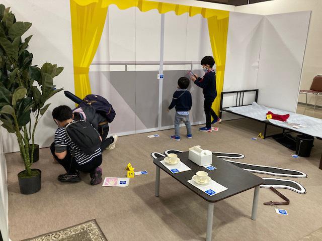 記事 バンドー神戸青少年科学館 春の企画展のアイキャッチ画像