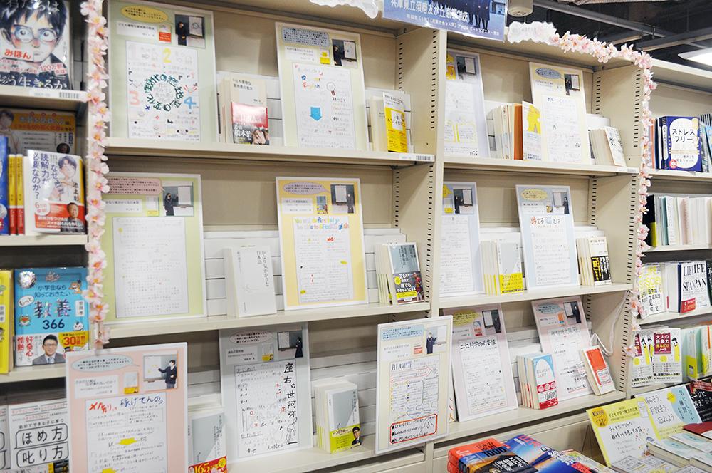 記事 県立須磨友が丘高等学校(須磨区友が丘)ブックレポートのアイキャッチ画像