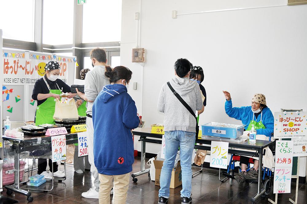 記事 「はっぴ~にしNIKOSHOP」西区役所(西区玉津町)のアイキャッチ画像