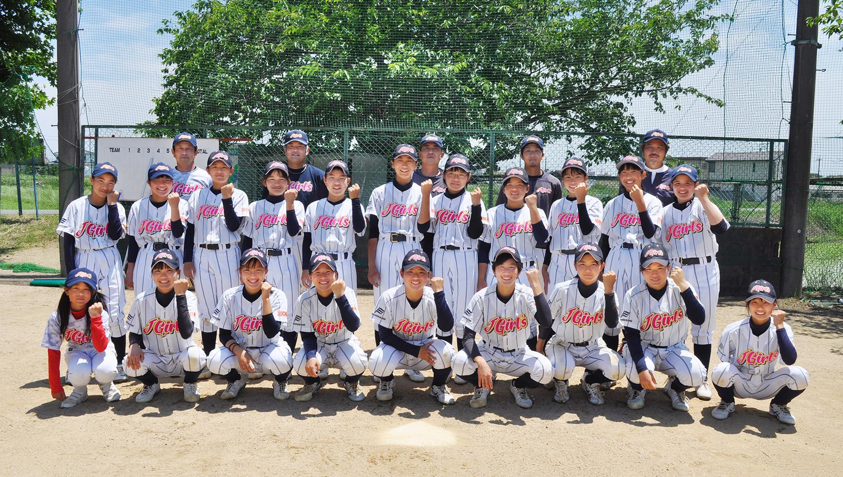 記事 中学生女子軟式野球チーム「J ガールズ神戸」のアイキャッチ画像