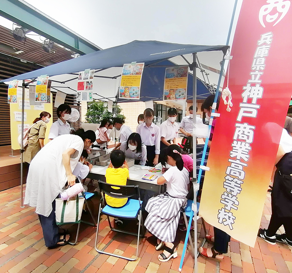 記事 「手作りせっけん&缶バッジ製作」ブランチ神戸学園都市(垂水区小束山手)のアイキャッチ画像