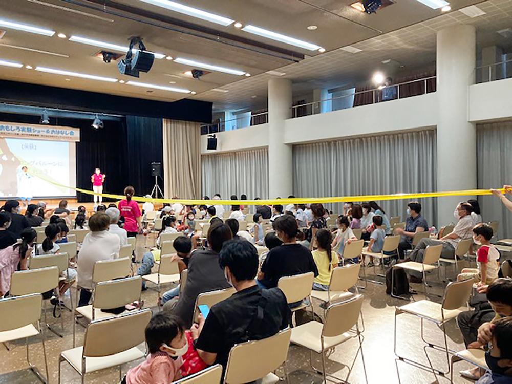 記事 夏休み空気のおもしろ実験ショー&おはなし会 須磨区文化センター(須磨区中島町)のアイキャッチ画像